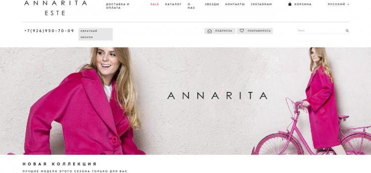 Создание интернет-магазина бренда ANNA RITA